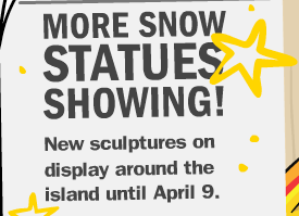 more-snow-statues-showing
